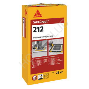 РАСТВОР SikaGrout®-212,Мешoк 25кг